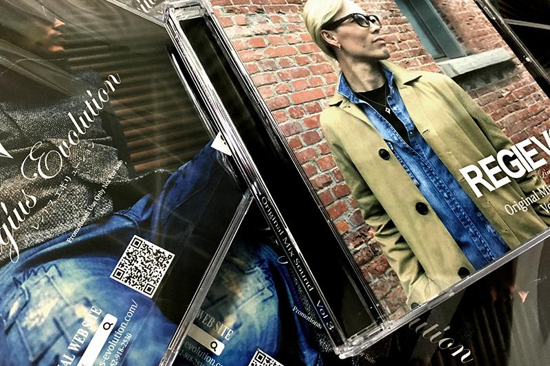 トレンドのアイテムと一緒に手に入れたい! オリジナルMIX CD vol.3